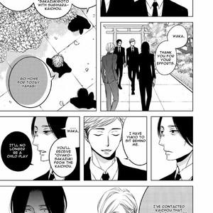 [KATSURA Komachi] Aka to Kuro [Eng] – Gay Manga image 288