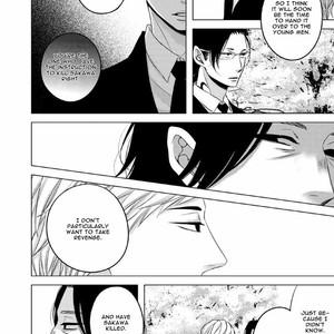 [KATSURA Komachi] Aka to Kuro [Eng] – Gay Manga image 289