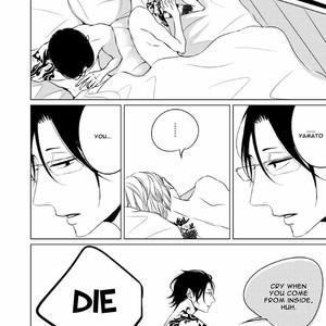 [KATSURA Komachi] Aka to Kuro [Eng] – Gay Manga image 301