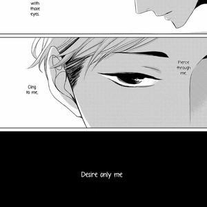 [KATSURA Komachi] Aka to Kuro [Eng] – Gay Manga image 305