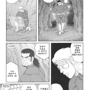 [Gengoroh Tagame] Monster Hunt Show [kr] – Gay Comics