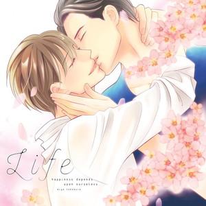 [TOKOKURA Miya] Life Senjou no Bokura [Eng] – Gay Comics