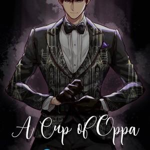 [YOSHIDAYA Roku] Ookami-san to Eroi koto [Eng] – Gay Comics