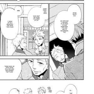 [YOSHIDAYA Roku] Ookami-san to Eroi koto [Eng] – Gay Comics image 012