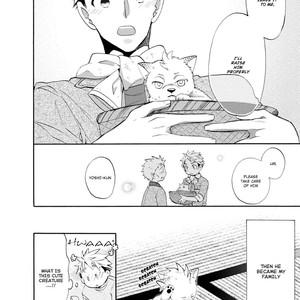 [YOSHIDAYA Roku] Ookami-san to Eroi koto [Eng] – Gay Comics image 015