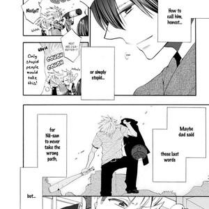 [YOSHIDAYA Roku] Ookami-san to Eroi koto [Eng] – Gay Comics image 052