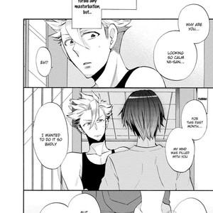 [YOSHIDAYA Roku] Ookami-san to Eroi koto [Eng] – Gay Comics image 097
