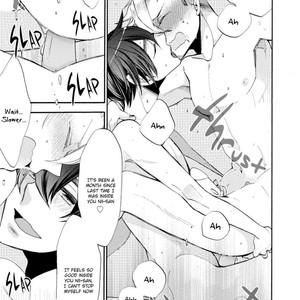 [YOSHIDAYA Roku] Ookami-san to Eroi koto [Eng] – Gay Comics image 108