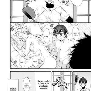 [YOSHIDAYA Roku] Ookami-san to Eroi koto [Eng] – Gay Comics image 113