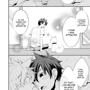[YOSHIDAYA Roku] Ookami-san to Eroi koto [Eng] – Gay Comics image 179