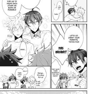 [YOSHIDAYA Roku] Ookami-san to Eroi koto [Eng] – Gay Comics image 215