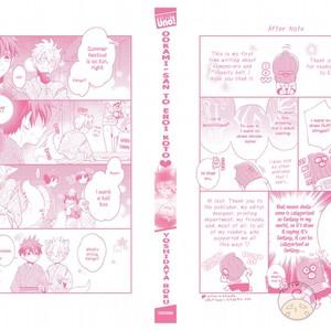 [YOSHIDAYA Roku] Ookami-san to Eroi koto [Eng] – Gay Comics image 218