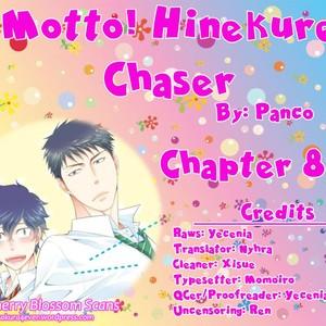 [Panco.] Hinekure Chaser v.2: Motto! Hinekure Chaser Vol. 2 + 3 [Eng] – Gay Comics