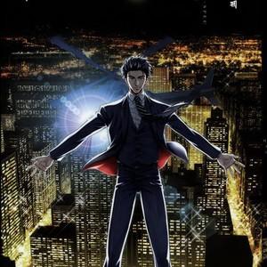 [Yotsuashi] Boku no High Spec Kareshi-sama [kr] – Gay Comics