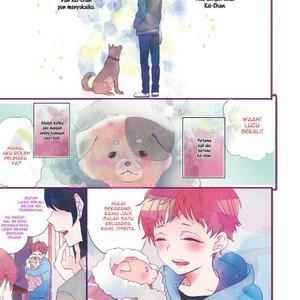 [YAMAMOTO Ataru] Lovely Play (update c.4) [Indonesia] – Gay Comics