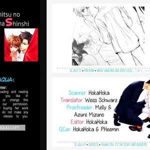 [KAMON Saeko] Shichakushitsu no Midara na Shinshi (update c.2) [Eng] – Gay Comics