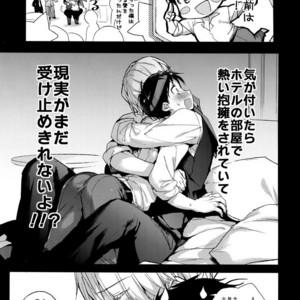 [Booch (Booch)] Katsuki Yuri no Chokuchou ni Uokka o Sosogikonde ××× sa Seru – Yuri!!! on ICE dj [JP] – Gay Comics