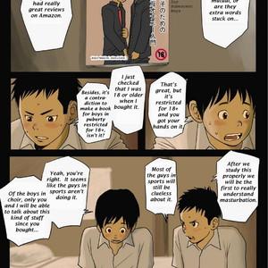[Doronko Yuuyake] Bokutachi no Kyoukasho   Our Textbook [Eng] – Gay Comics