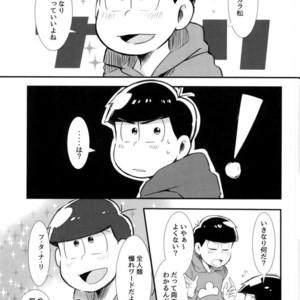 [aquarium (Keromatsu)] Honjitsu futanari ni narimashite – Osomatsu-san dj [JP] – Gay Comics