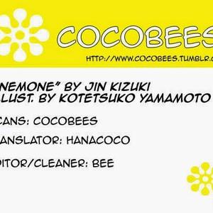 [Yamamoto Kotetsuko] Yami BL Anthology ~ Anemone [kr] – Gay Comics