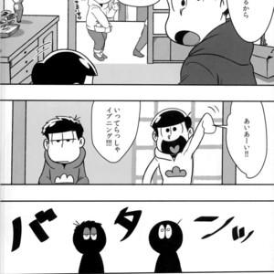 [Dashinoya (Dashiyu)] Boku no daisukina Ichimatsu niisan! – Osomatsu-san dj [JP] – Gay Comics