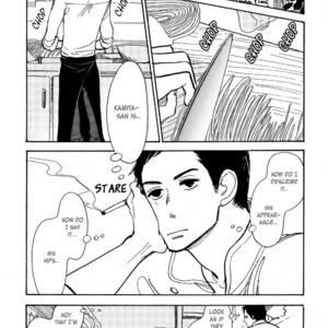 [KUMOTA Haruko] Nobara (c.1-3 + 5) [Eng] – Gay Comics image 001