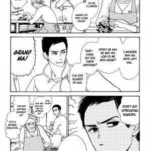 [KUMOTA Haruko] Nobara (c.1-3 + 5) [Eng] – Gay Comics image 005