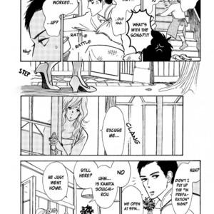 [KUMOTA Haruko] Nobara (c.1-3 + 5) [Eng] – Gay Comics image 006