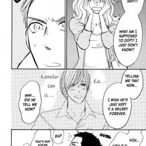 [KUMOTA Haruko] Nobara (c.1-3 + 5) [Eng] – Gay Comics image 009