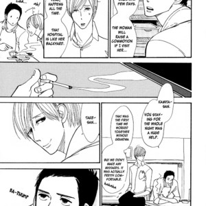 [KUMOTA Haruko] Nobara (c.1-3 + 5) [Eng] – Gay Comics image 017