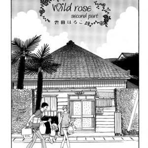 [KUMOTA Haruko] Nobara (c.1-3 + 5) [Eng] – Gay Comics image 027