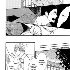 [KUMOTA Haruko] Nobara (c.1-3 + 5) [Eng] – Gay Comics image 040