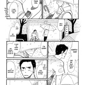 [KUMOTA Haruko] Nobara (c.1-3 + 5) [Eng] – Gay Comics image 043