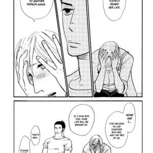 [KUMOTA Haruko] Nobara (c.1-3 + 5) [Eng] – Gay Comics image 047