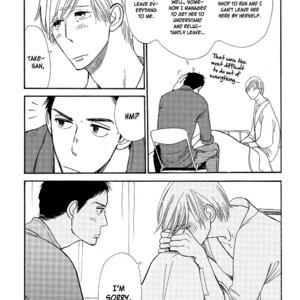 [KUMOTA Haruko] Nobara (c.1-3 + 5) [Eng] – Gay Comics image 057