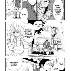 [KUMOTA Haruko] Nobara (c.1-3 + 5) [Eng] – Gay Comics image 061