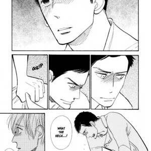 [KUMOTA Haruko] Nobara (c.1-3 + 5) [Eng] – Gay Comics image 070