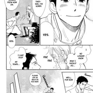 [KUMOTA Haruko] Nobara (c.1-3 + 5) [Eng] – Gay Comics image 074