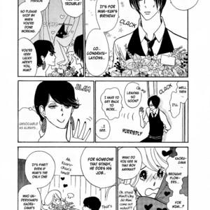 [KUMOTA Haruko] Nobara (c.1-3 + 5) [Eng] – Gay Comics image 083