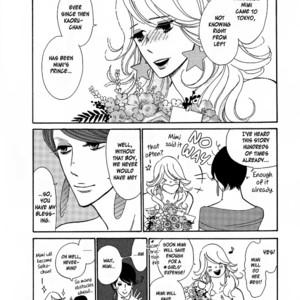 [KUMOTA Haruko] Nobara (c.1-3 + 5) [Eng] – Gay Comics image 084