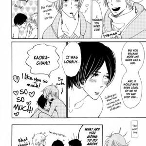 [KUMOTA Haruko] Nobara (c.1-3 + 5) [Eng] – Gay Comics image 103