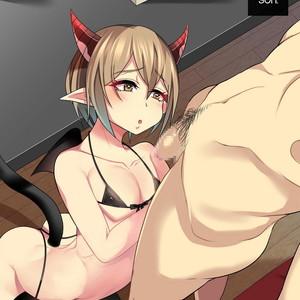 [Negishiomeron] Kimi no Doutei Seishi Boku ni Choudai♪ [Eng] – Gay Comics image 164
