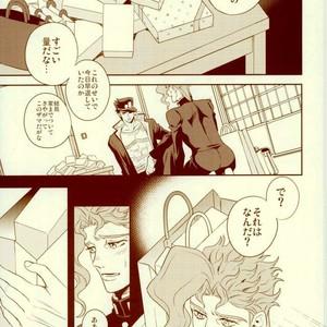 [Clipper and Amarans] Moshi Dekinai – Jojo dj [JP] – Gay Comics image 001