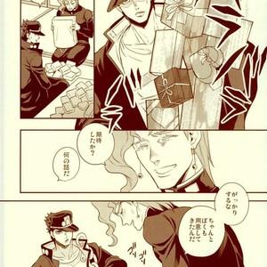 [Clipper and Amarans] Moshi Dekinai – Jojo dj [JP] – Gay Comics image 002