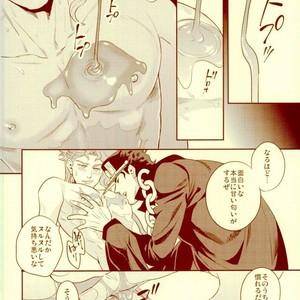 [Clipper and Amarans] Moshi Dekinai – Jojo dj [JP] – Gay Comics image 004