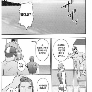 [Rycanthropy (Gai Mizuki)] Summer Panic [kr] – Gay Comics