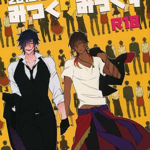 [Inukare (Inuyashiki)] Mitsukuremix – Touken Ranbu dj [JP] – Gay Comics