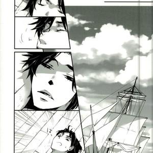 [Futatuori (Hinomoto)] Shoot the stars – Jojo dj [JP] – Gay Comics