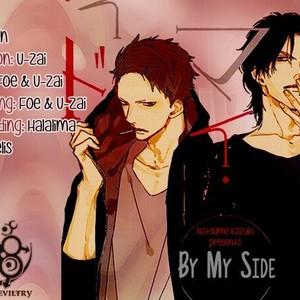 [NATSUME Kazuki] By My Side [kr] – Gay Comics