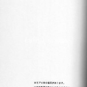 [WIMPS! (TSUBAKI Mitoshichi)] Hetalia dj – Rains in Darkness [Eng] – Gay Comics